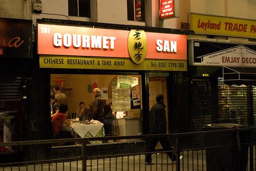 gourmet san external shot
